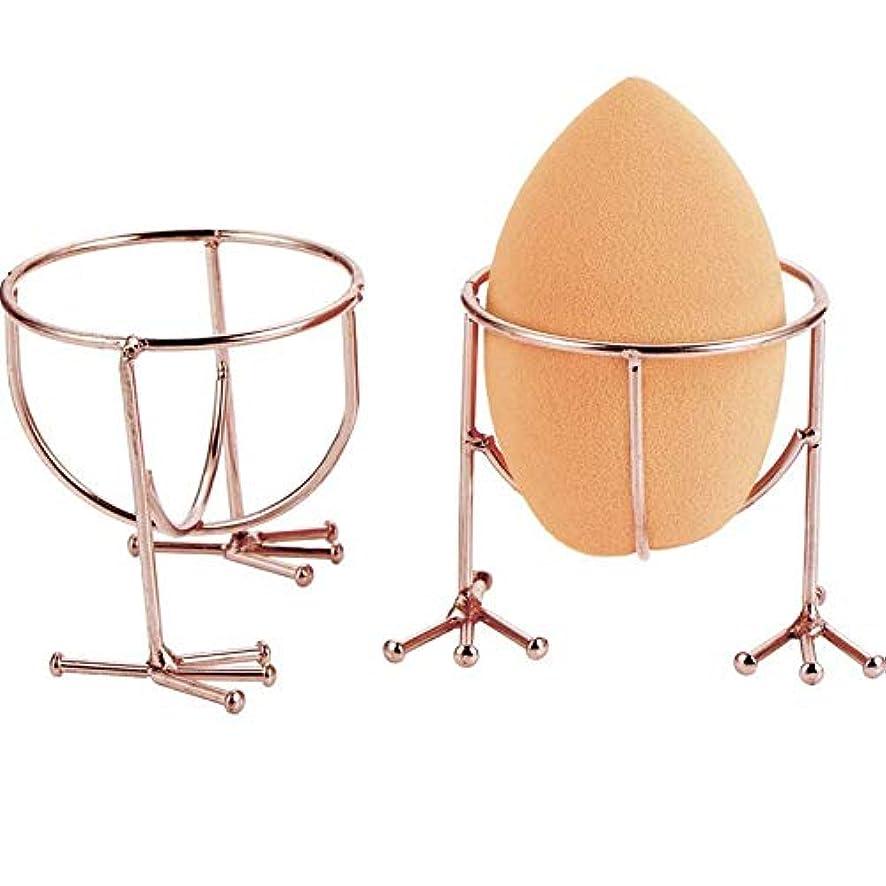 締める明るくする印象SODIAL 化粧スポンジホルダー卵スポンジスタンドパフ陳列スタンドドライヤーラック化粧スポンジサポート(スポンジは含まれていません)、2個、ローズゴールド