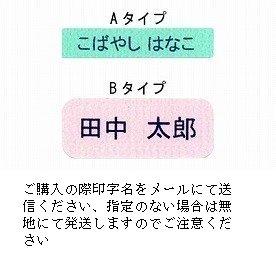 ネームラベル 介護用布シール 30枚セット (Aタイプ, ピンク)
