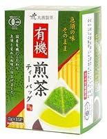 有機煎茶 ティーバッグ 30g(2g×15)