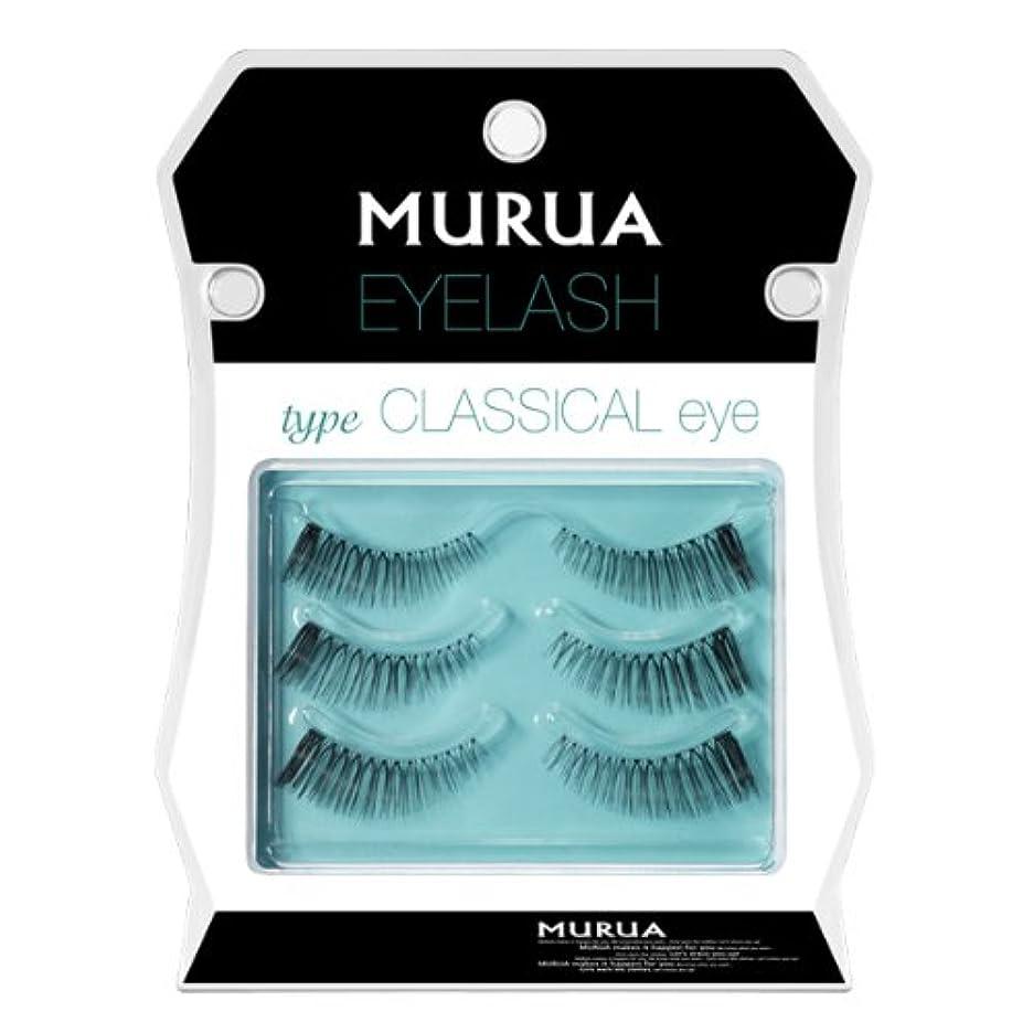 製品群れ配当MURUA EYELASH CLASSICAL eye