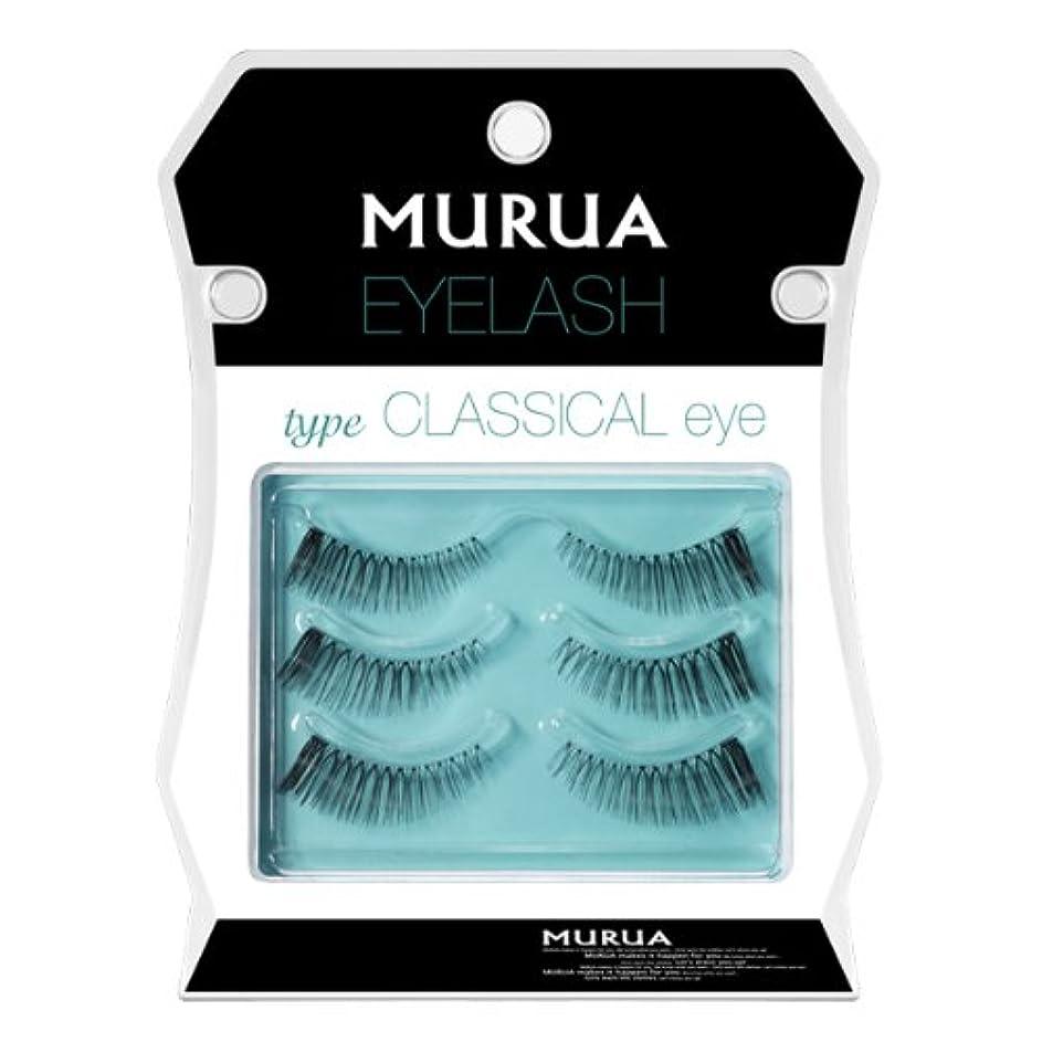 エレメンタルレジデンス促進するMURUA EYELASH CLASSICAL eye