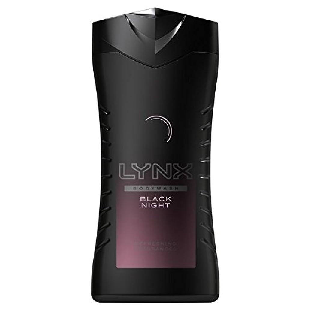 やむを得ない庭園減衰Lynx Black Night Shower Gel 250ml (Pack of 6) - オオヤマネコ黒夜シャワージェル250ミリリットル x6 [並行輸入品]