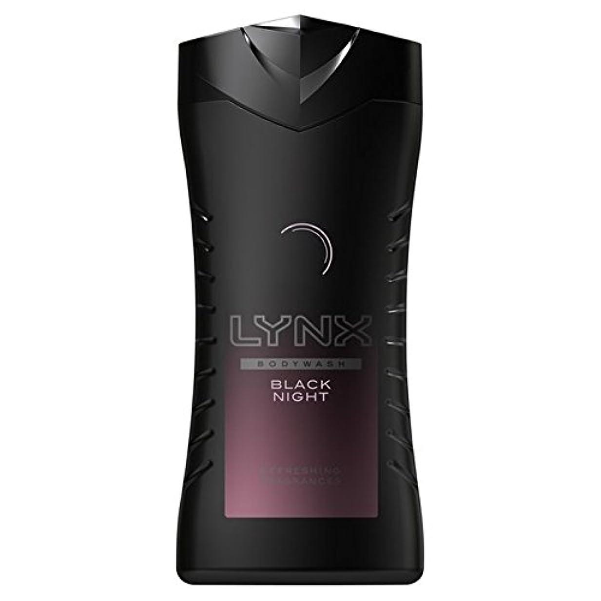 普通に移住する注釈Lynx Black Night Shower Gel 250ml (Pack of 6) - オオヤマネコ黒夜シャワージェル250ミリリットル x6 [並行輸入品]