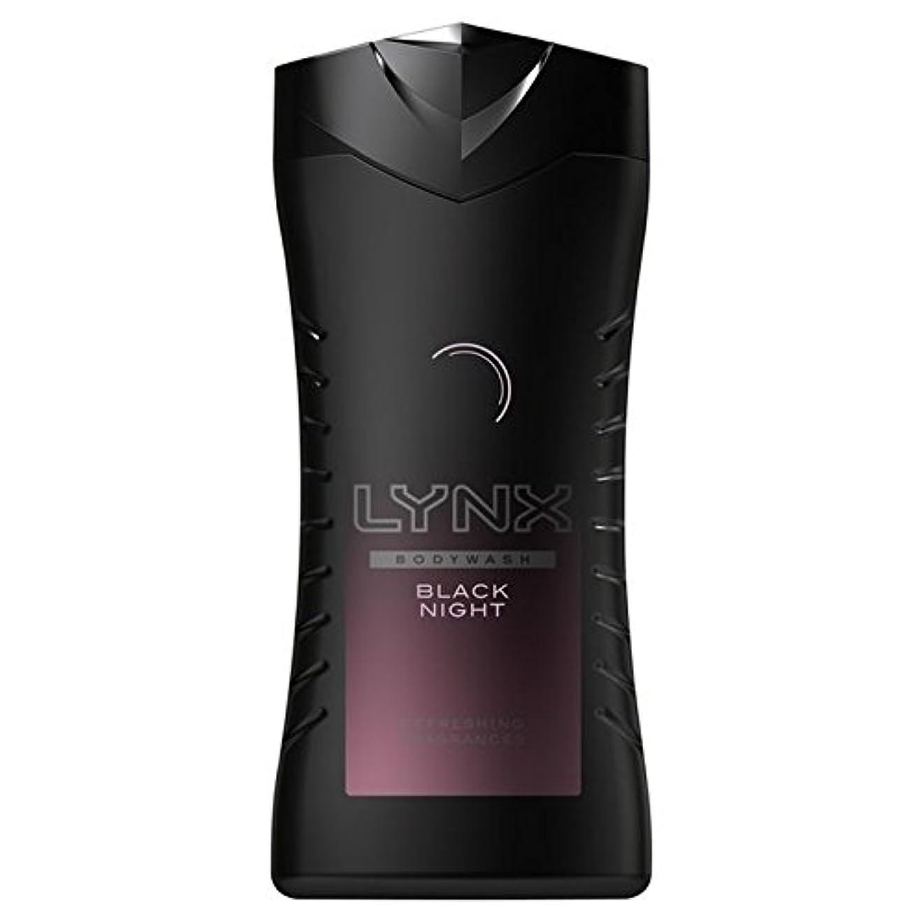 入札注ぎますコークスオオヤマネコ黒夜シャワージェル250ミリリットル x4 - Lynx Black Night Shower Gel 250ml (Pack of 4) [並行輸入品]