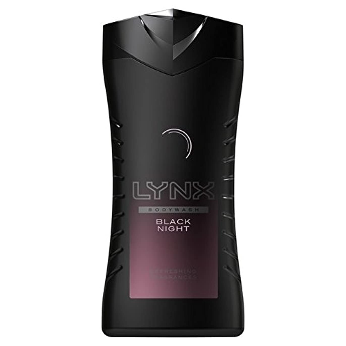 メタリックパイロット鉛筆オオヤマネコ黒夜シャワージェル250ミリリットル x2 - Lynx Black Night Shower Gel 250ml (Pack of 2) [並行輸入品]