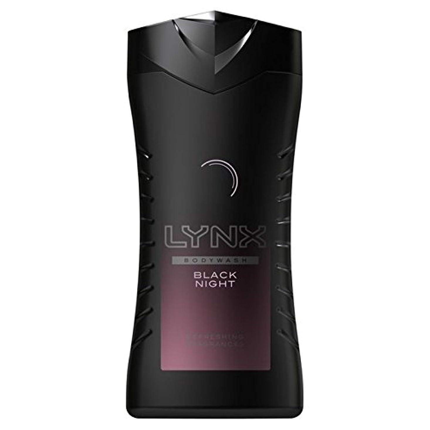 検出する文法西オオヤマネコ黒夜シャワージェル250ミリリットル x2 - Lynx Black Night Shower Gel 250ml (Pack of 2) [並行輸入品]