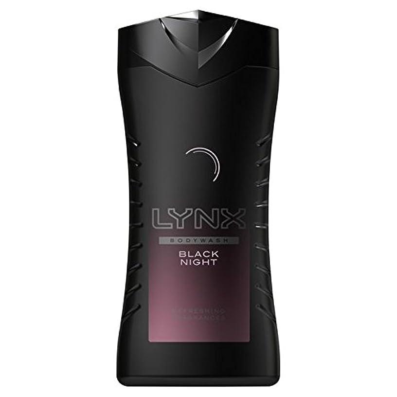 もつれ選出する王位オオヤマネコ黒夜シャワージェル250ミリリットル x4 - Lynx Black Night Shower Gel 250ml (Pack of 4) [並行輸入品]