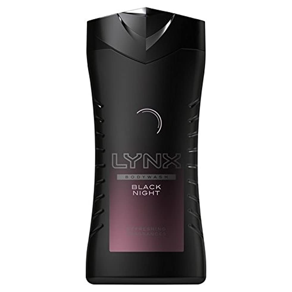 観光に行く文明化正直オオヤマネコ黒夜シャワージェル250ミリリットル x4 - Lynx Black Night Shower Gel 250ml (Pack of 4) [並行輸入品]