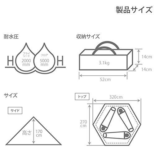 DOD(ディーオーディー)ワンポールテントS3人用【収納コンパクト&かんたん設営】T3-44-BK