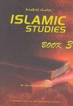 Islamic Studies: Book 3
