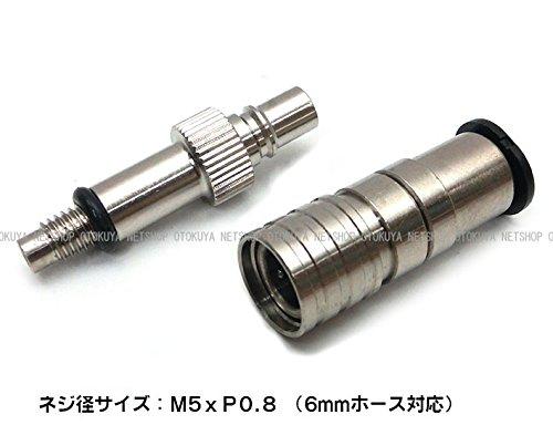 カプラプラグ Type3 セット Ver.2 (6mmホース用) (SP-23-3) オリジナル解説書付き 【サンプロジェクト】【外部ソース化】