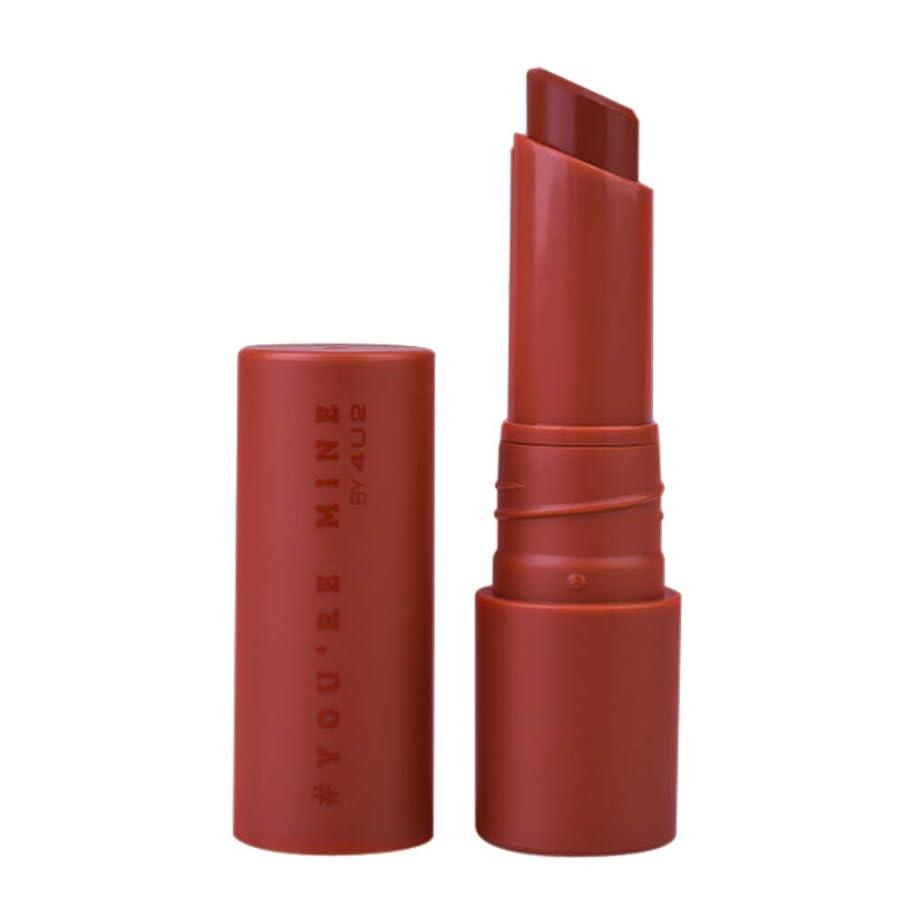 種類標準コモランマ4U2 ユーア マイン リップ (You're Mine Lip Stick) (16)