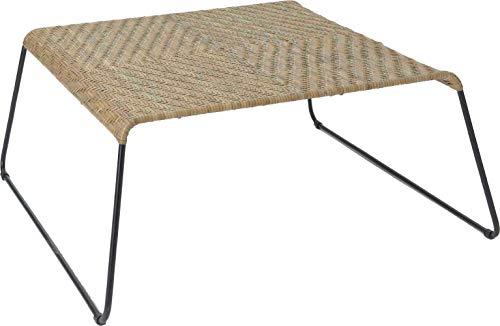 Table basse rotin et métal moderne