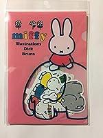 「ミッフィー(miffy)」 クリアファイル付 デコスッテカー(12種)