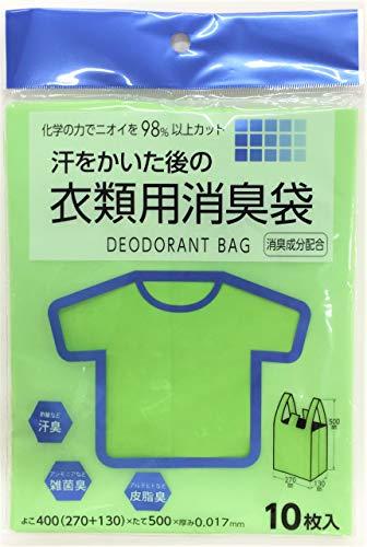 ジャパックス 消臭袋 衣類用 手提げ ポリ袋 黄緑 約縦50×横27+マチ13cm 厚さ0.017mm 化学の力で 臭い を98%以上カットする 収納袋 JH-06 10枚入