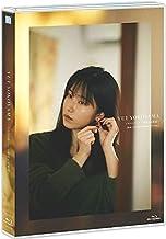 【Blu-ray】 横山由依ソロコンサート〜実物大の希望〜