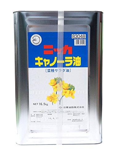 日華 ニッカ キャノーラ油 一斗缶 16.5kg