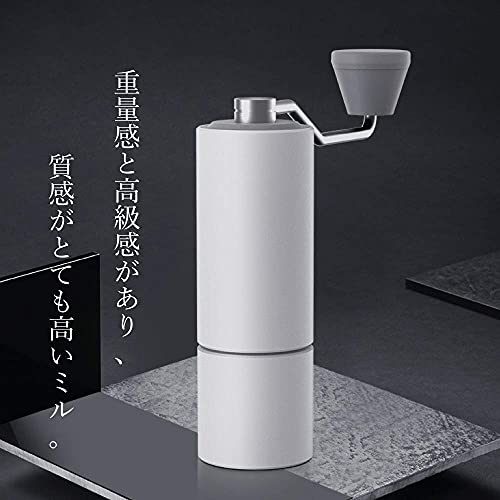 TIMEMOREタイムモア コーヒーミル C2 手挽きコーヒーグラインダー ステンレス臼 アルミボディ 容量20g 36段階粗さ調整可能 省力 均一 coffee grinder (ホワイト)