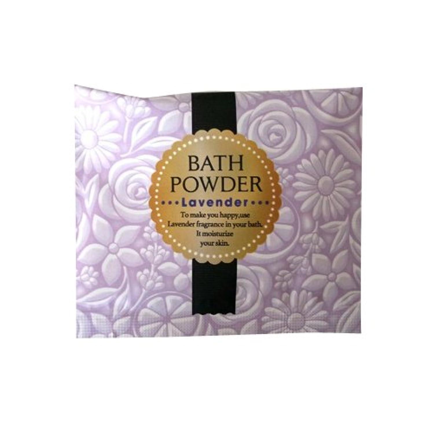 不実ジョリーに話す入浴剤 LUCKY BATH (ラッキーバス) 25g ラベンダーの香り