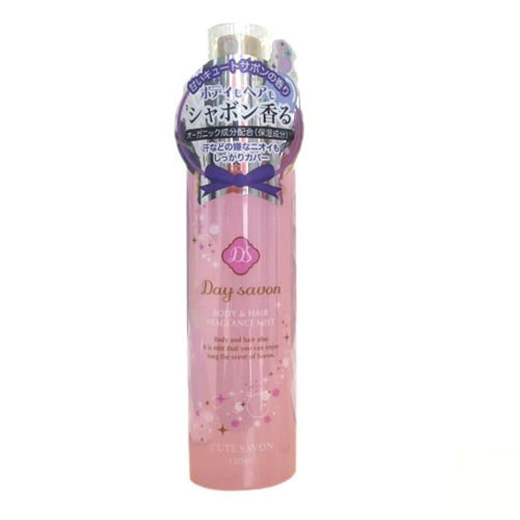 交通確立不合格富士薬品 デイサボン ボディ&ヘアミスト キュートサボン(甘い石鹸の香り)[化粧水] 120mL