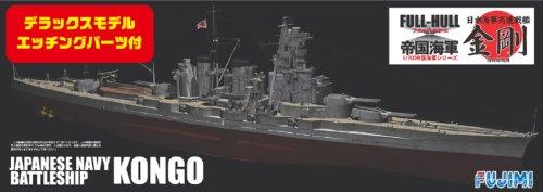 フジミ模型 1/700 帝国海軍シリーズSPOT No.01 日本海軍戦艦 金剛 フルハルモデル DX