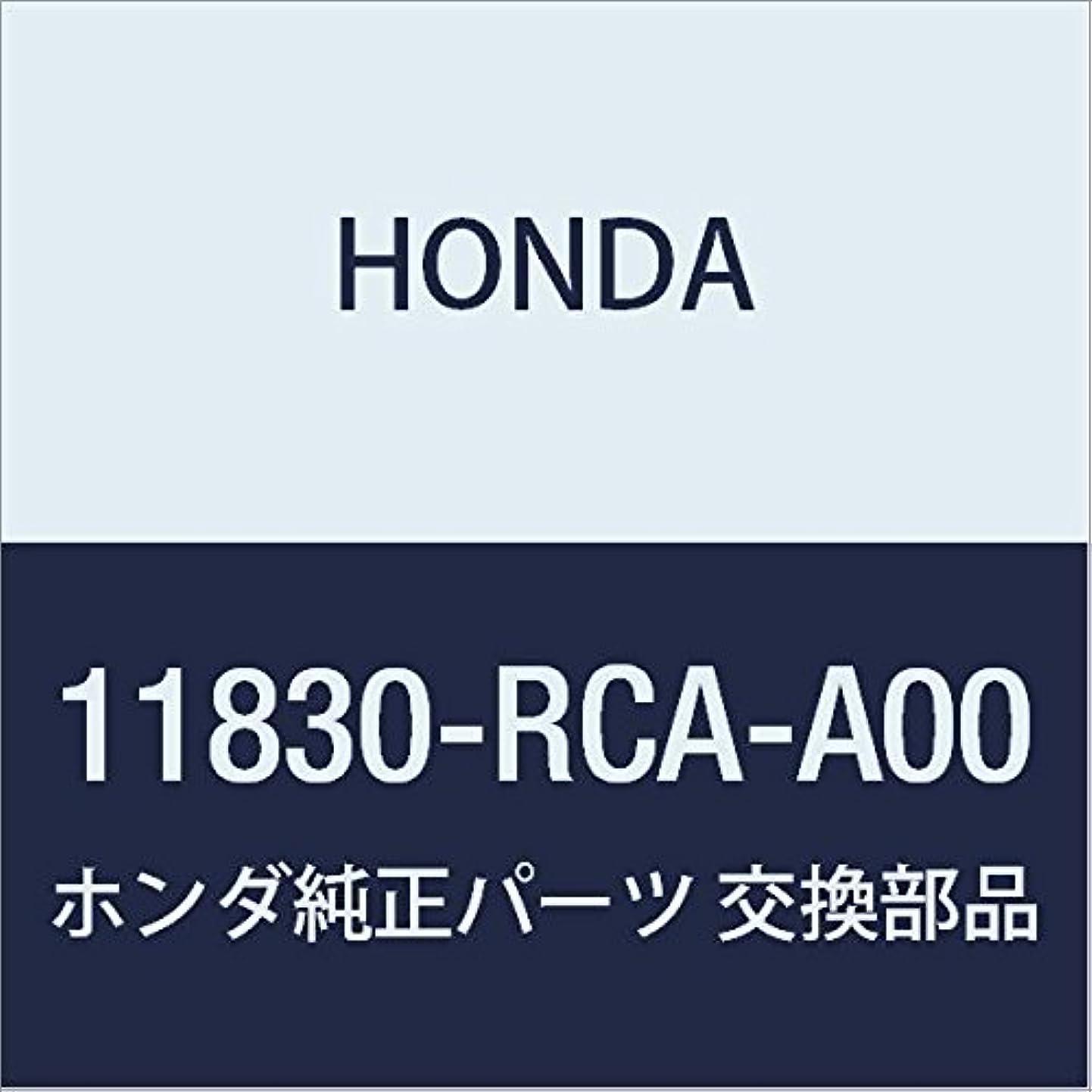 Genuine Honda 11830-RCA-A00 Timing Belt Cover Assembly sxvwenqbewo1