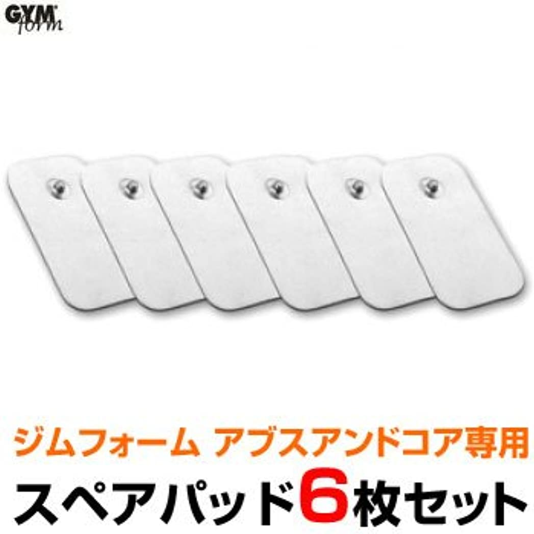 花婿お香モンスタージムフォーム アブス&コア専用スペアパッド(GYMform ABS&CORE)6枚セット