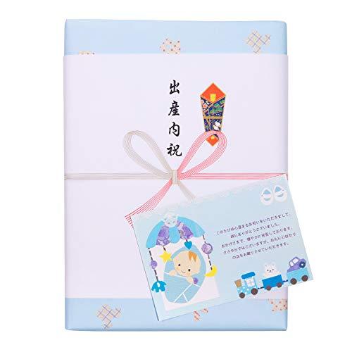 出産内祝(男の子)専用カタログギフト PREMIUM CHOICE [ お渡し用紙袋付 ] (BEコース)