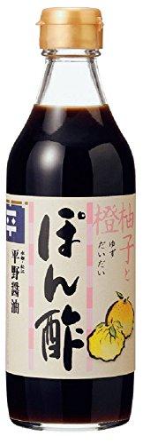 平野醤油 柚子と橙「ぽん酢」 360ml  瓶