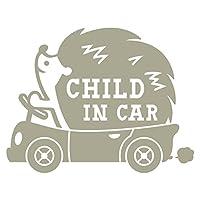 imoninn CHILD in car ステッカー 【パッケージ版】 No.37 ハリネズミさん (グレー色)