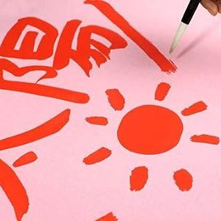 木と字の神林 水書きグー 書き初め 千葉判 21.5×83.0cm【シートタイプ】1枚 赤