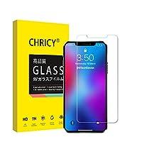 iPhone 12 ガラスフィルム iPhone 12 Pro フィルム 6.1インチ 保護フィルム 液晶保護フィルム ケース 日本製素材旭硝子製 耐衝撃 硬度9H 衝撃吸収 指紋防止 飛散防止 高応答性 (iPhone 12 6.1)