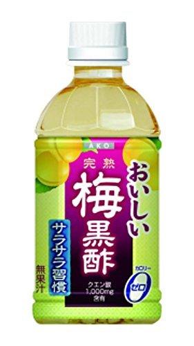 赤穂化成 おいしい梅黒酢 PET350ml×24本入【×2ケース:合計48本】