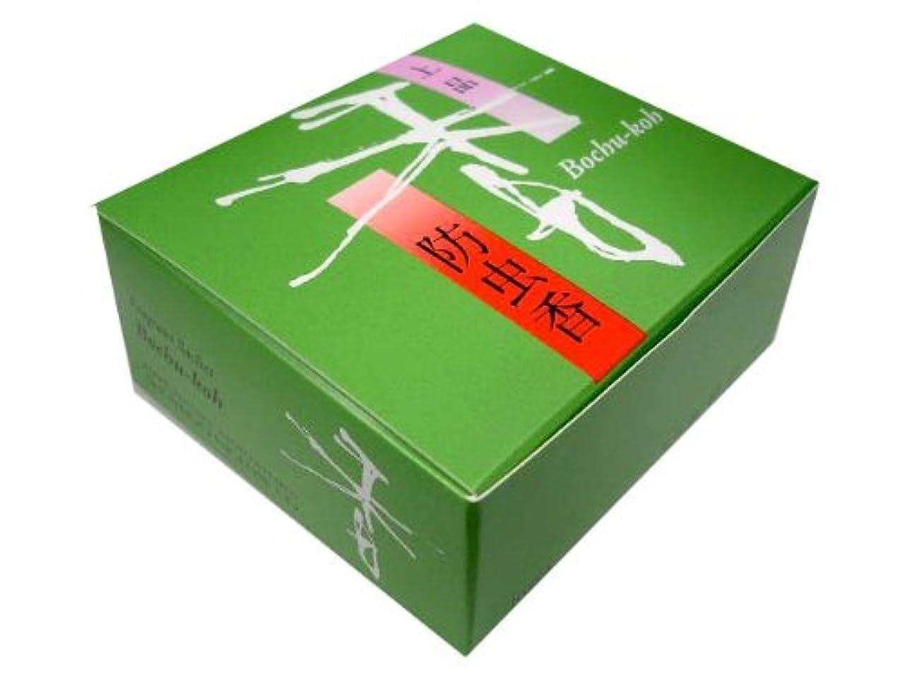 空港伝統アイザック松栄堂の防虫香 上品 防虫香 10袋入 #520138