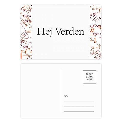 Hello World Postkarten-Set, Dänische Rezeptur, Danksagungskarte, Postkarte, 20 Stück