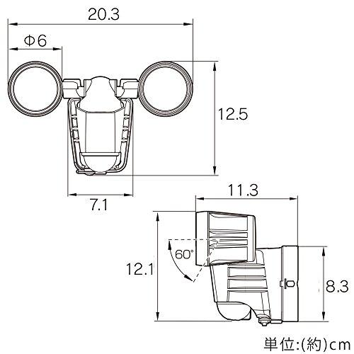 アイリスオーヤマセンサーライトLEDソーラー式防犯LSL-SBTN-200D