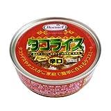 沖縄ホーメル タコライス 島唐辛子&ハバネロ 70g×12缶