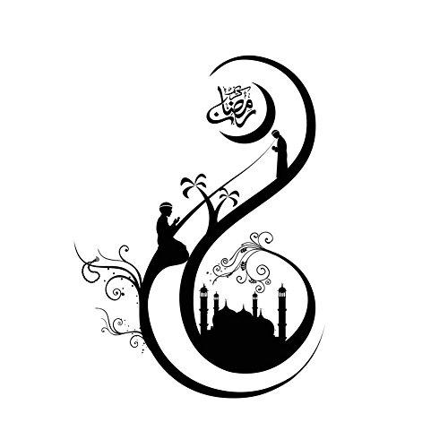 NEWSTARTS 1 STÜCK Muslimischen Dekoration Moschee Islam Gebete Religion Muslimischen Wandaufkleber Arabischen Wanddekorationen Wohnkultur Islamischen Murals Schlafzimmer Poster Wandaufkleber