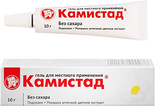 Kamistad Gel N - Behandlung von schmerzhaften und entzündlichen Prozessen des Zahnfleischs, der Mundschleimmembran und Lippen, 3 x 10 g