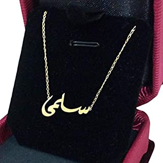21K Gold plated Necklace Salma name