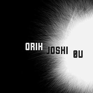 Orih Joshi
