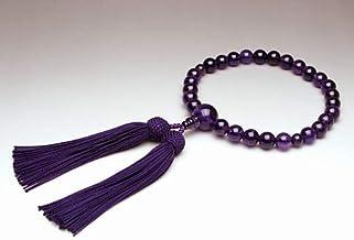 紫水晶 アメジスト 27玉 10ミリ玉 片手念珠 共仕立て【アートコーラル】