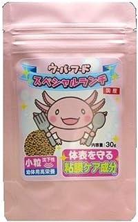 ニチドウ ウーパーフード スペシャルランチ 小粒30g