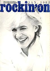 rockin'on ロッキング・オン 1982年 1月号