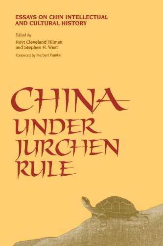 China Under Jurchen Rule (Suny Series in Chinese Philosophy & Culture): Essays on Chin Intellectual and Cultural History (SUNY series in Chinese Philosophy and Culture)