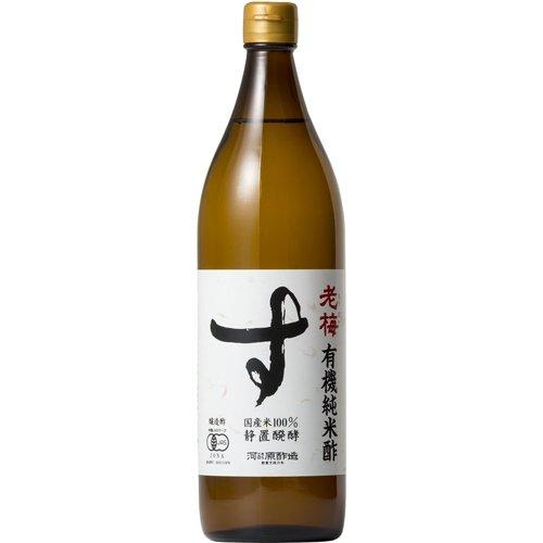 有機純米酢 老梅 900ml