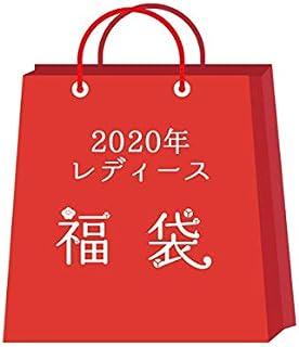 福袋 2020 ◆ 令和2年 レディース香水 997円福袋!