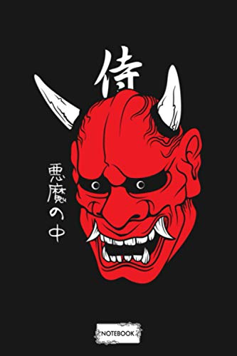 Japanese Demon Oni Face Warrior Spirit Mask Red Devil Notebook: Journal, Planner, Diary, Matte Finish Cover, 6x9 120 Pages, Lined College Ruled Paper