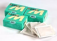浄化槽消臭剤 脱臭効果【ミタゲンM】 (3)