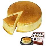 魔法洋菓子店ソルシエ 満月の スフレ チーズケーキ 5号 直径15cm 4~6人向け 【 通常版 】 ( メッセージプレート 対応可能 )